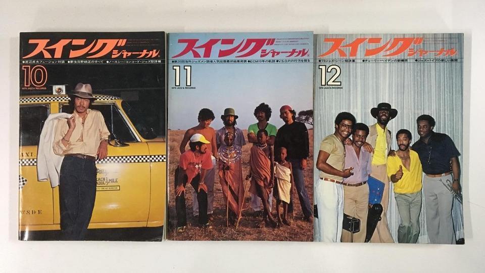 スイングジャーナル 1979年 12冊セット  画像