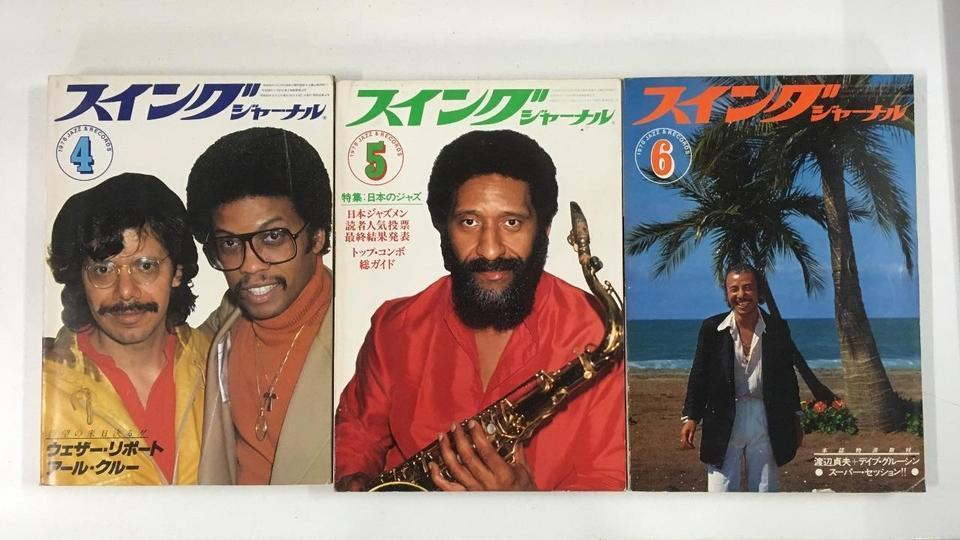 スイングジャーナル 1978年 12冊セット  画像