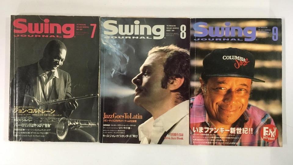 スイングジャーナル 1994年 12冊セット  画像