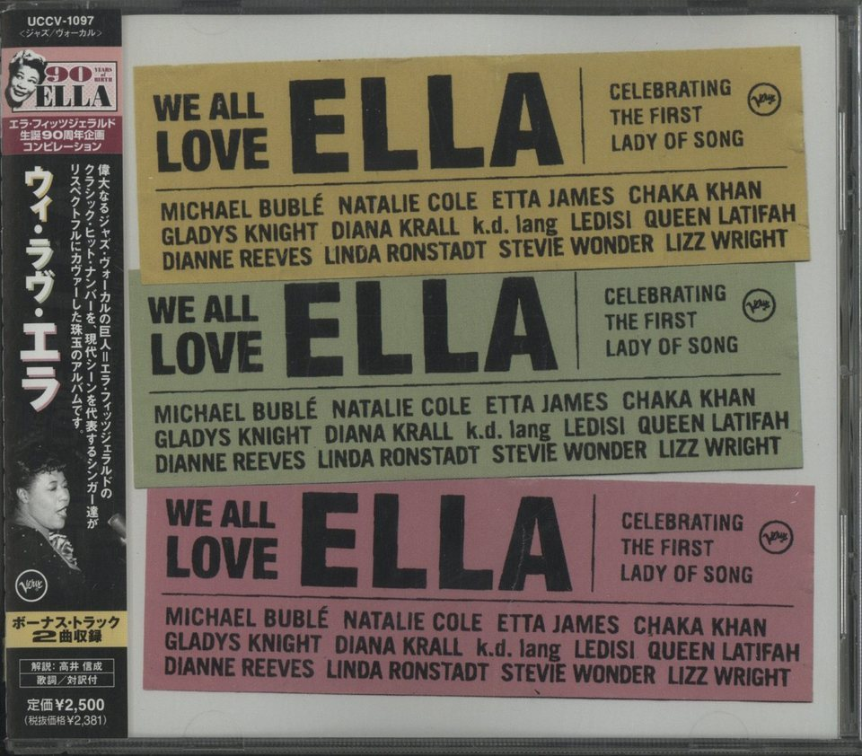 WE LOVE ELLA〜THE FIRST LADY OF SONG〜 V.A. 画像