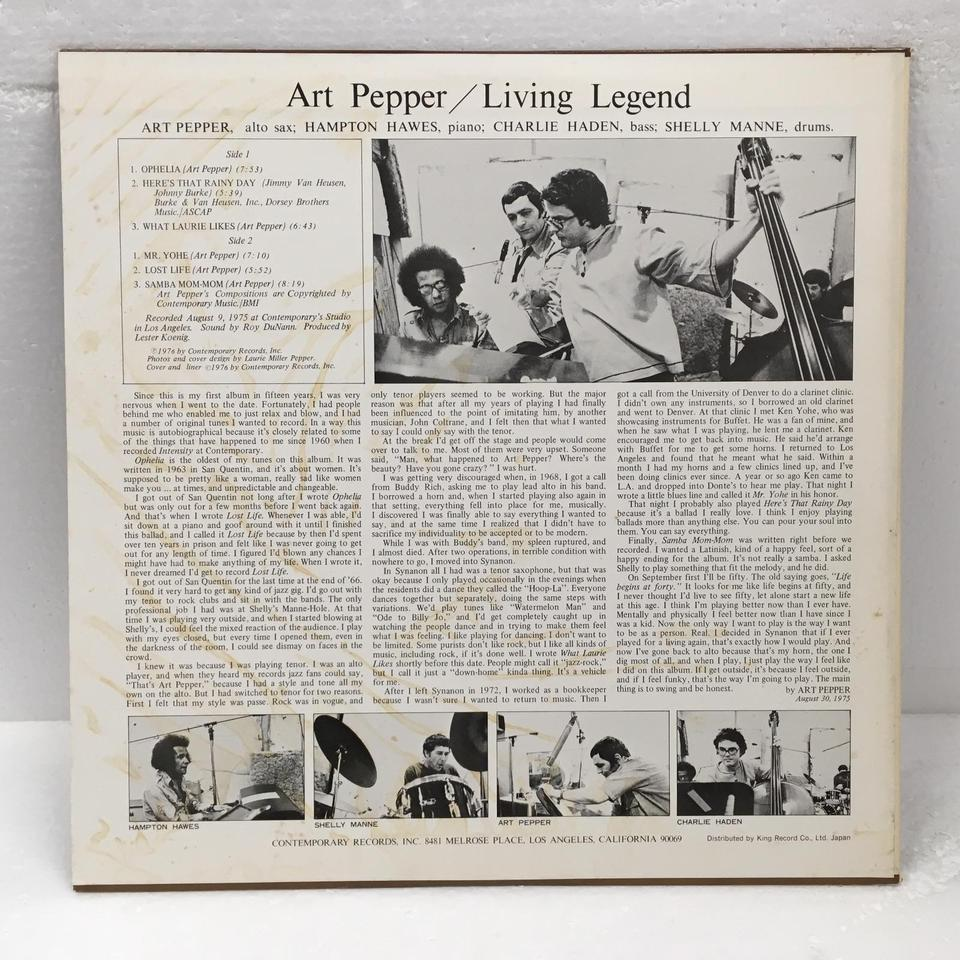 LIVING LEGEND/ART PEPPER ART PEPPER 画像