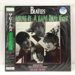 THE MAKING OF A HARD DAY'S NIGHT/THE BEATLES