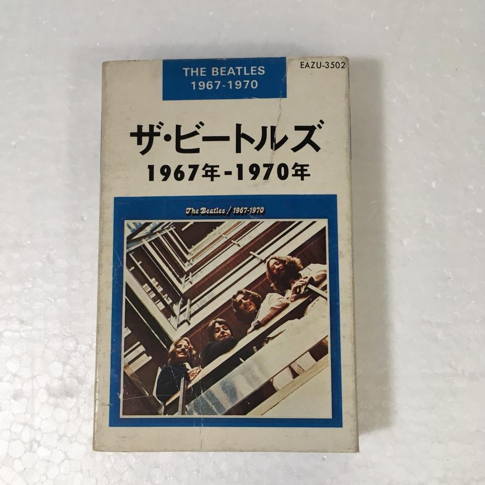 USED [Audio CD] ザ・ビートルズ (青) ザ・ビートルズ 【送料無料】