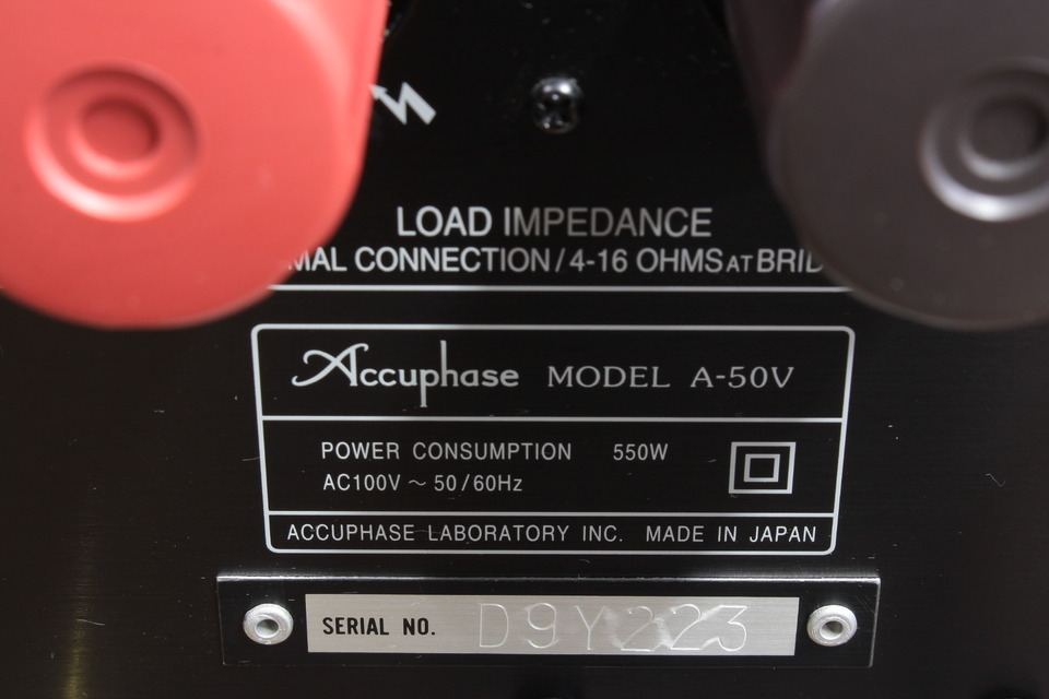 A-50V Accuphase 画像