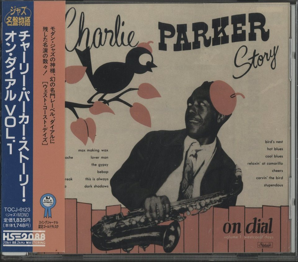 CHARLIE PARKER STORY ON DIAL VOL.1  画像
