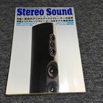 STEREO SOUND NO.163 2007 SUMMER