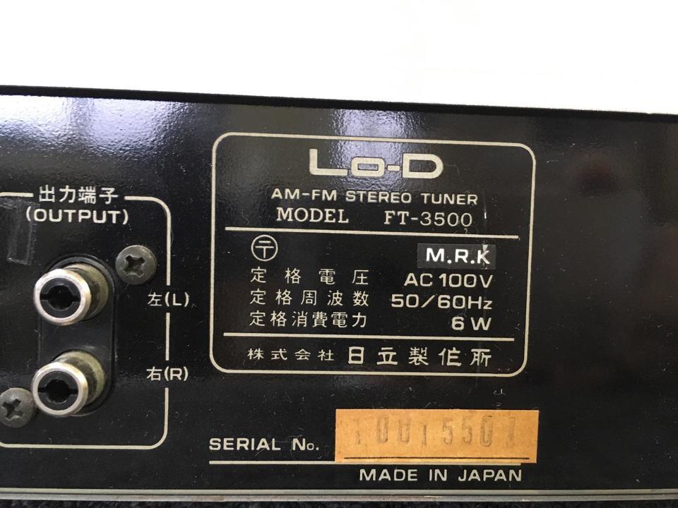 FT-3500 Lo-D 画像