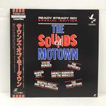 READY STEDY GO! SPECIAL EDITION THE SOUNDS OF MOTOWN