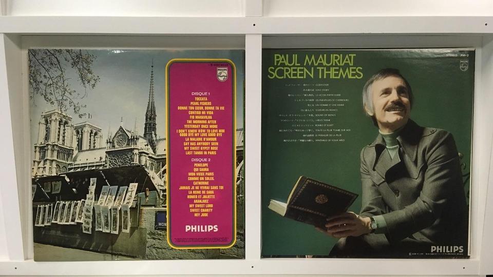 ポール・モーリア 10枚セット  画像