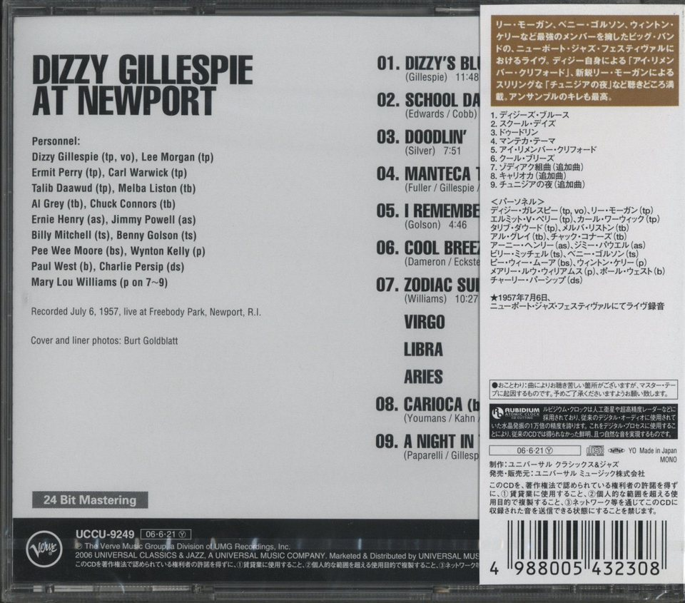 【未開封】DIZZY GILLESPIE AT NEWPORT DIZZY GILLESPIE 画像