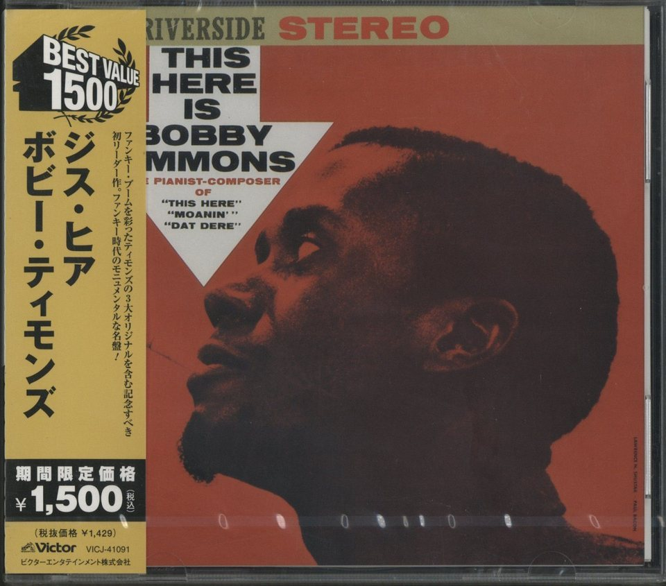 【未開封】THIS HERE IS/BOBBY TIMMONS BOBBY TIMMONS 画像