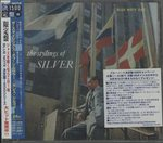 【未開封】THE STYLINGS OF SILVER/HORACE SILVER