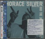 【未開封】HORACE SILVER TRIO AND THE JAZZ MESSENGERS