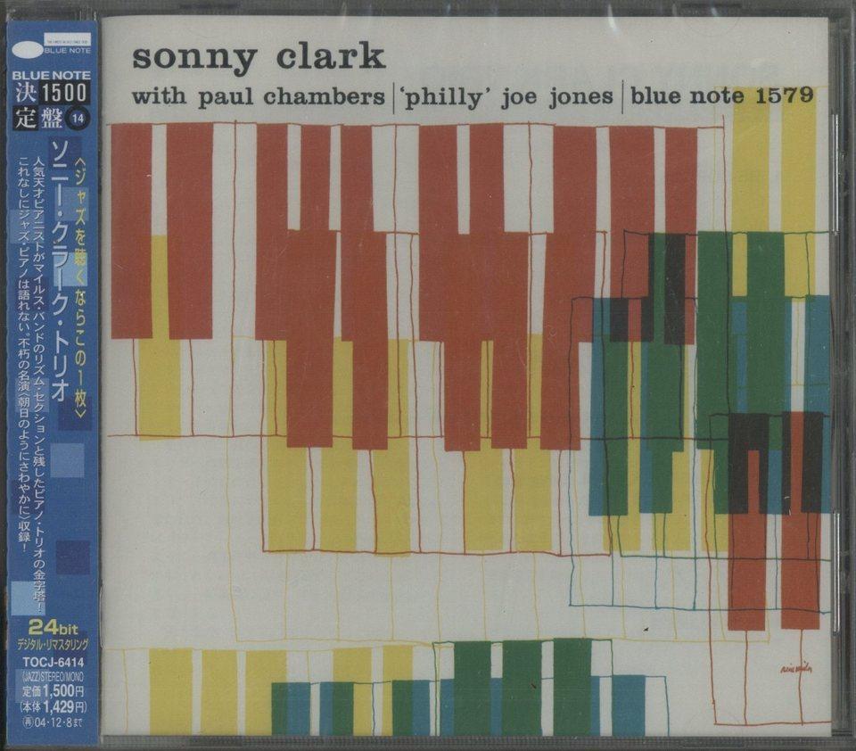 【未開封】SONNY CLARK TRIO SONNY CLARK 画像