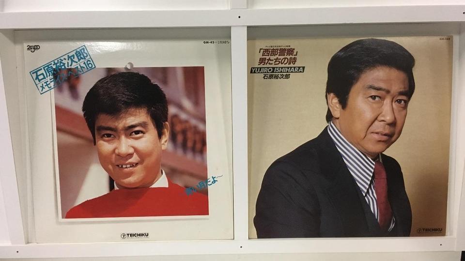 石原裕次郎 4枚セット  画像