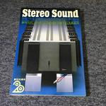 STEREO SOUND NO.083 1987 SUMMER