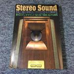 STEREO SOUND NO.092 1989 AUTUMN