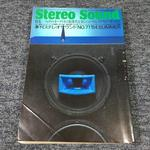 STEREO SOUND NO.071 1984 SUMMER