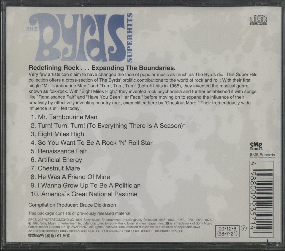 SUPER HITS/THE BYRDS THE BYRDS 画像