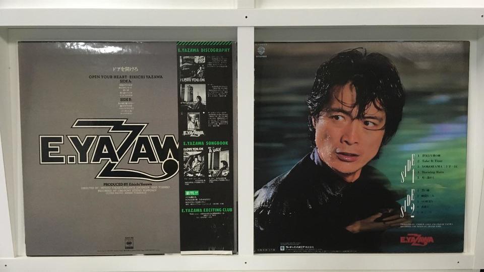 矢沢永吉 6枚セット  画像