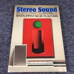 STEREO SOUND NO.036 1975 AUTUMN