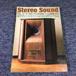 STEREO SOUND NO.064 1982 AUTUMN