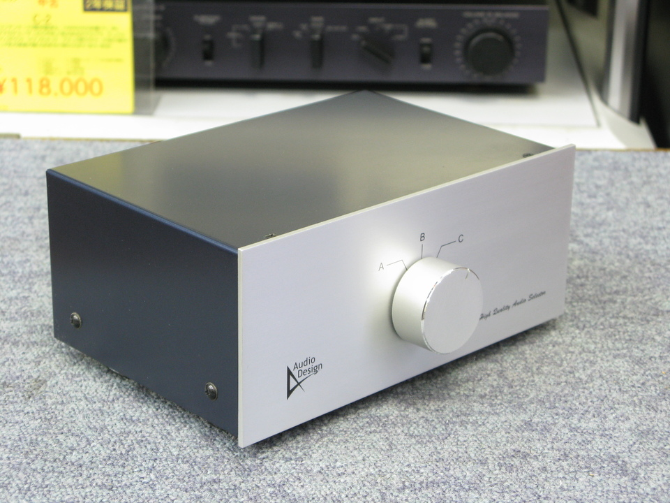 HAS-3L AUDIO DESIGN 画像