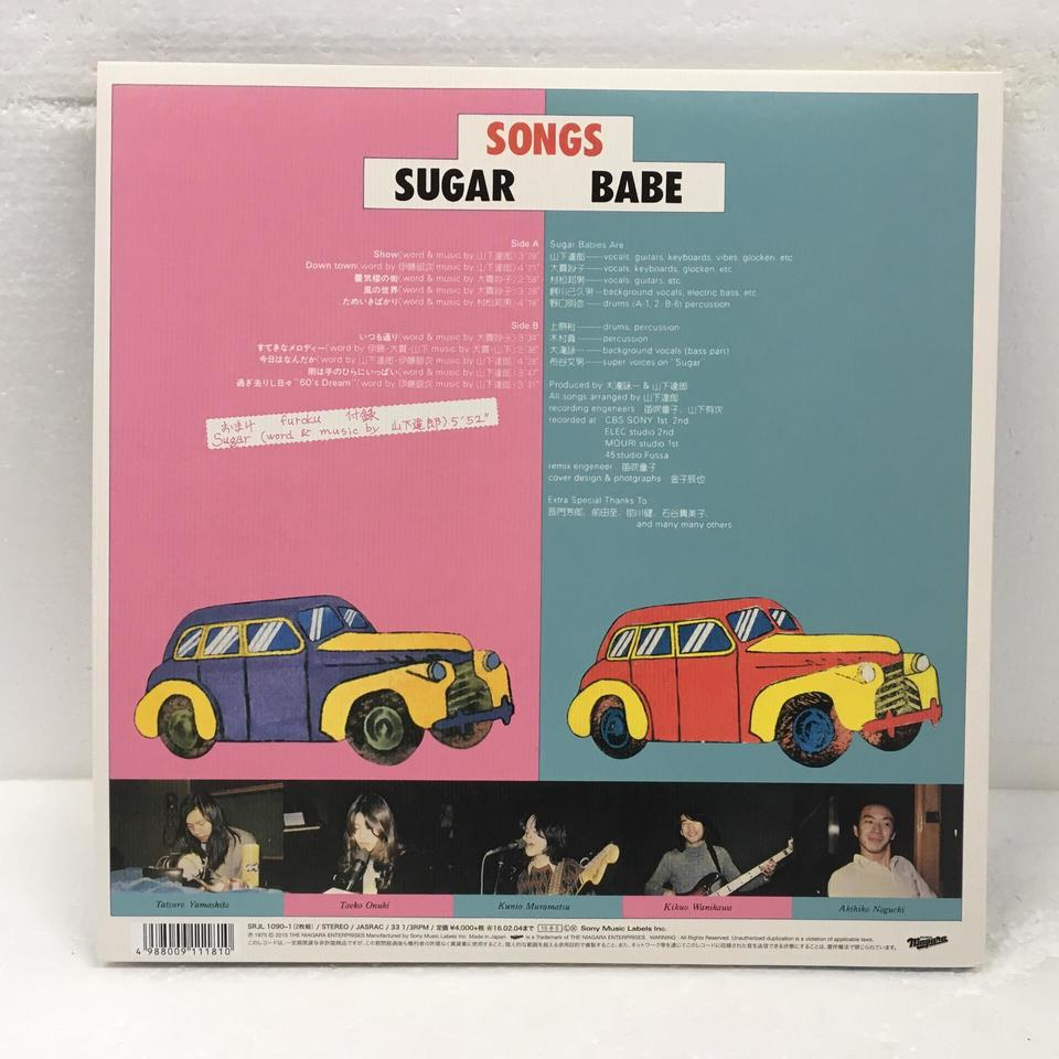 SONGS/SUGAR BABE SUGAR BABE 画像