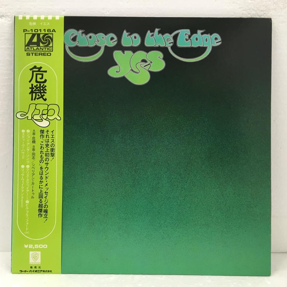 CLOSE TO THE EDGE/YES YES 画像