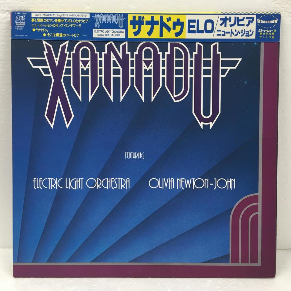 FROM THE ORIGINAL MOTION PICTURE SOUNDTRACK・XANADU ELECREIC LIGHT ORCHESTRA/OLIVIA NEWTON-JOHN 画像