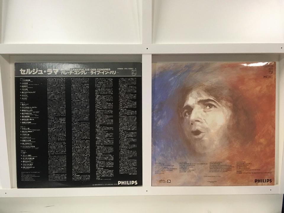 セルジュ・ラマ 4枚セット  画像