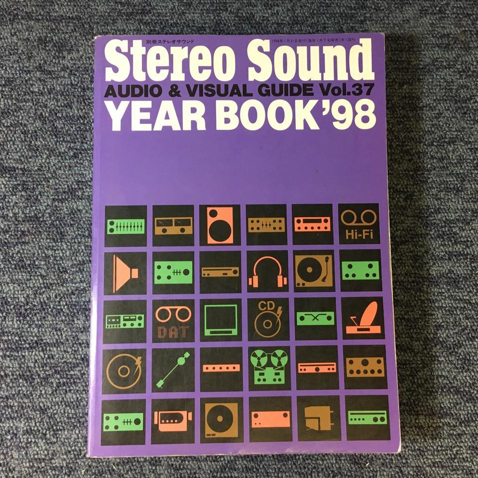 AUDIO & VISUAL GUIDE VOL.37 YEAR BOOK'98 ステレオサウンド 画像