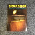 STEREO SOUND NO.016 1970 AUTUMN
