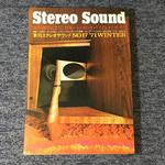 STEREO SOUND NO.017 1971 WINTER