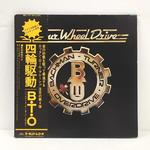 FOUR WHEEL DRIVE/BACHMAN-TURNER OVERDRIVE