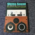STEREO SOUND NO.043 1977 SUMMER