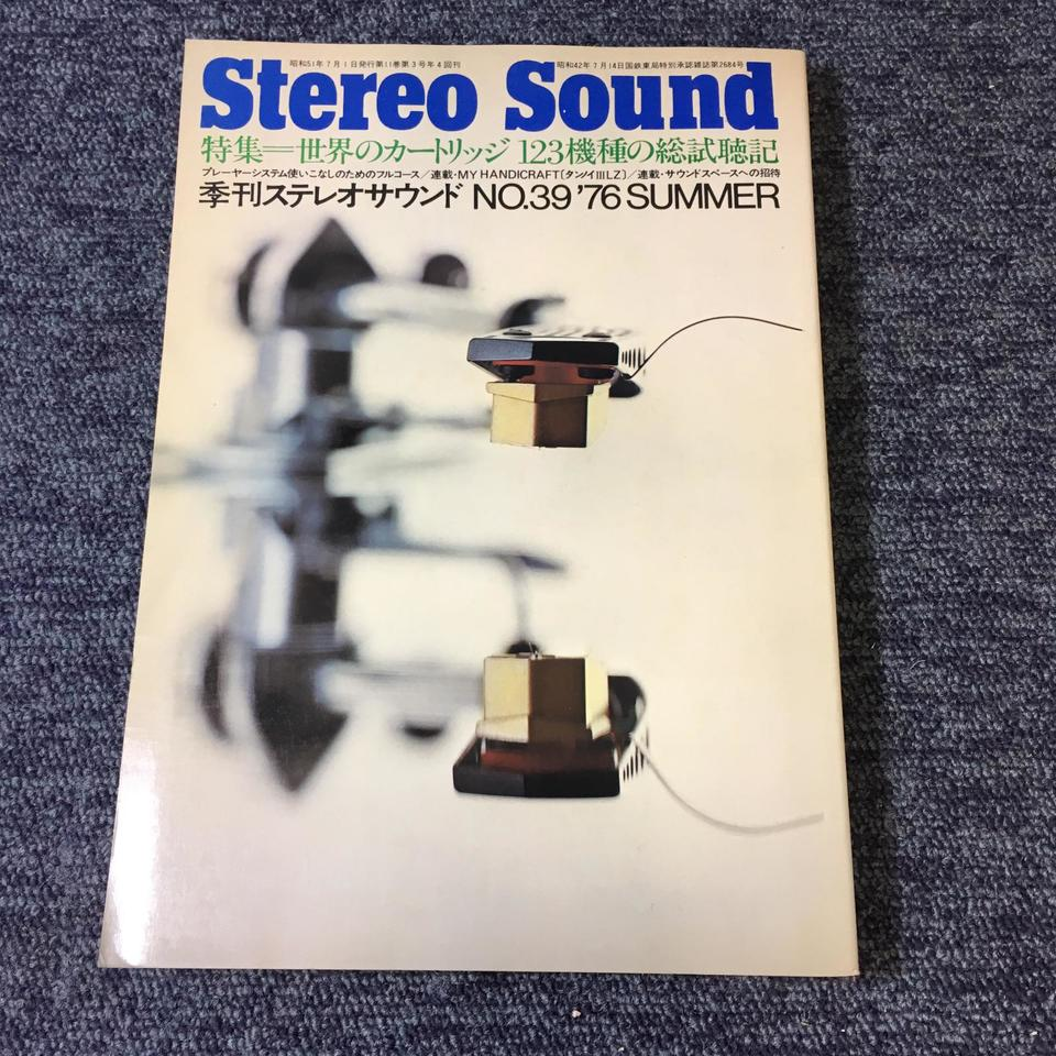 STEREO SOUND NO.039 1976 SUMMER  画像