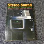 STEREO SOUND NO.057 1981 WINTER