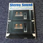 STEREO SOUND NO.063 1982 SUMMER