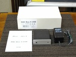DAC BOX S USB SLV