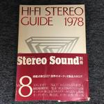 HI-FI STEREO GUIDE VOL.08 1978