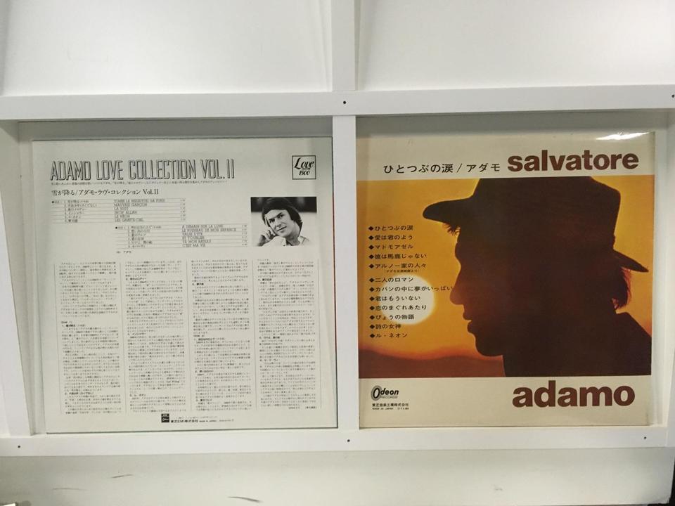 サルヴァトール・アダモ 4枚セット  画像