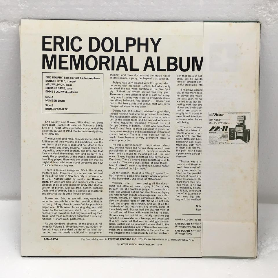 MEMORIAL ALBUM/ERIC DOLPHY ERIC DOLPHY 画像