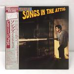 SONG IN THE ATTIC/BILLY JOEL
