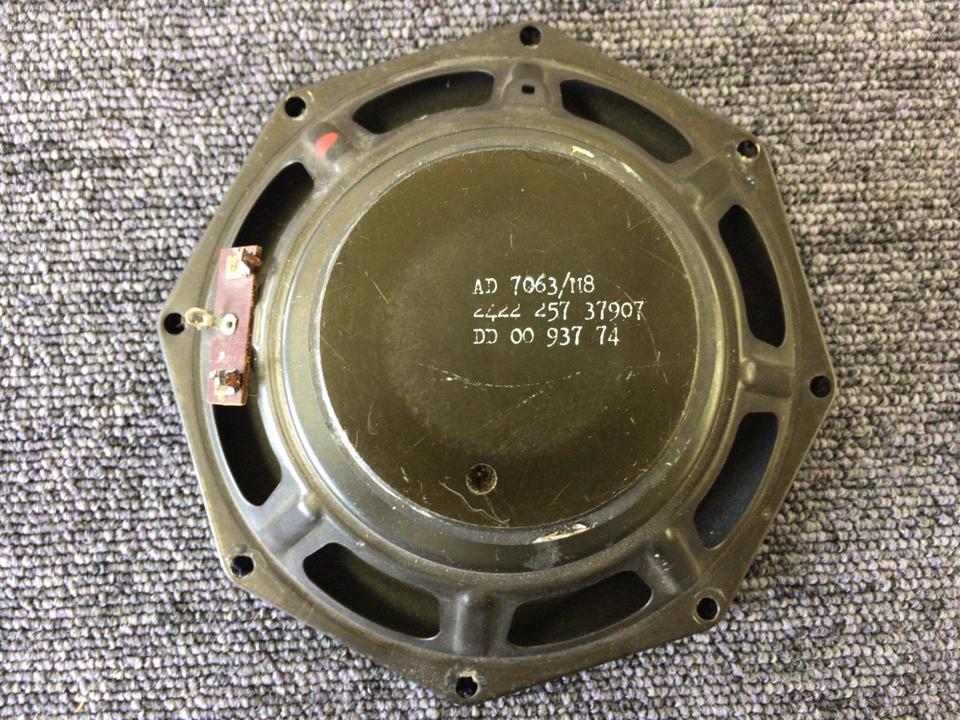 AD7063/M8 PHILIPS 画像