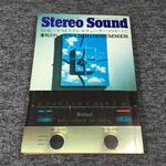 STEREO SOUND NO.011 1969 SUMMER