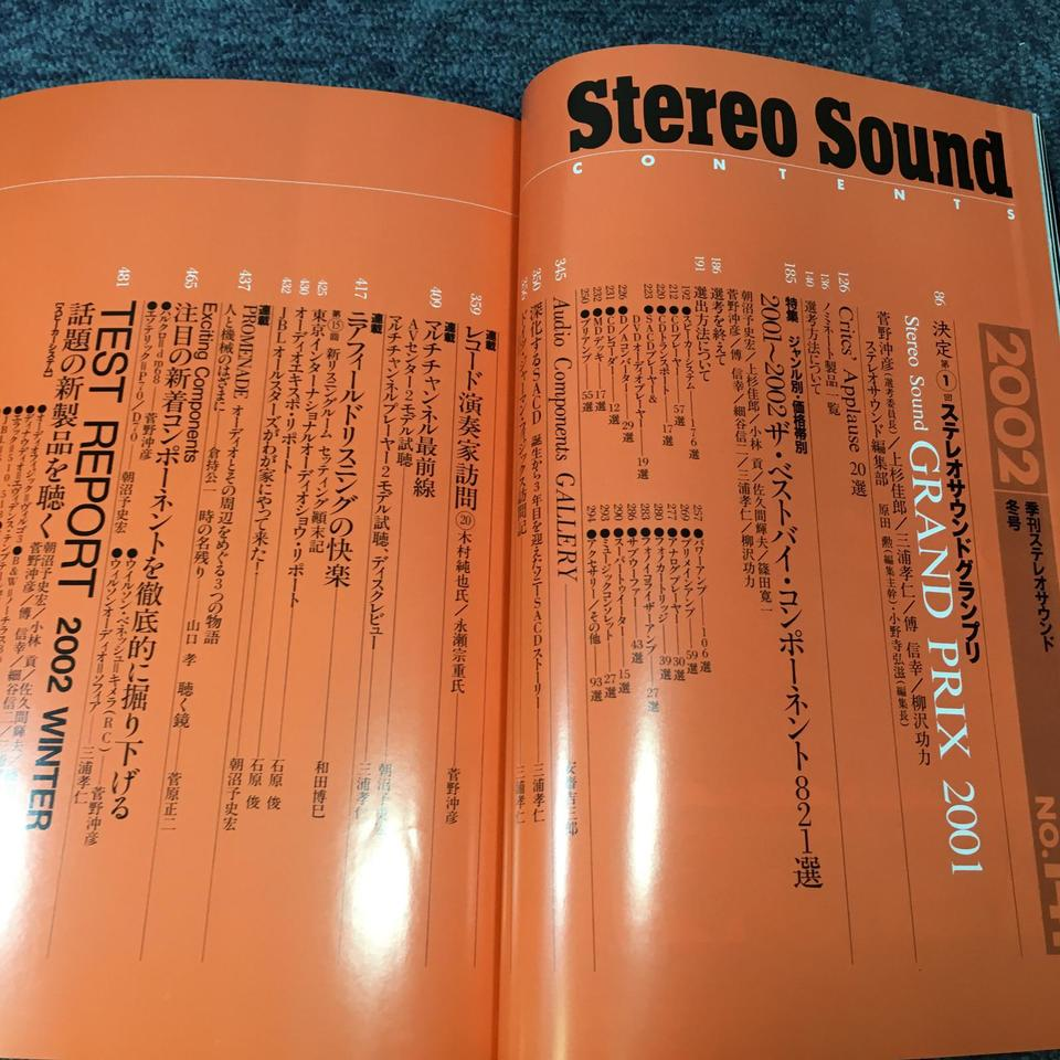 STEREO SOUND NO.141  2002 WINTER  画像