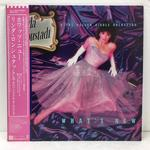 WHAT'S  NEW/LINDA RONSTADT