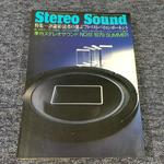 STEREO SOUND NO.051 1979 SUMMER