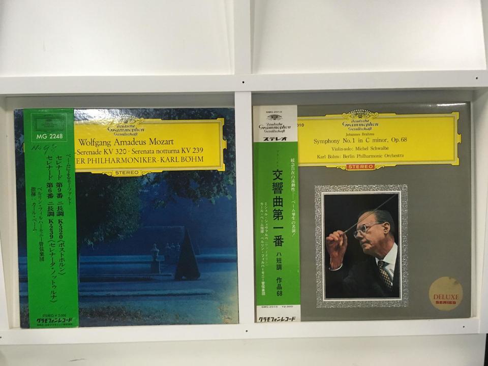 カール・ベーム指揮 ベルリン・フィルハーモニー管弦楽団 4枚セット  画像